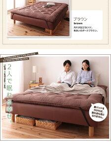 【単品】敷パッドシングルアイボリー移動ラクラク!分割式マットレスベッド専用ボリューム敷きパッド