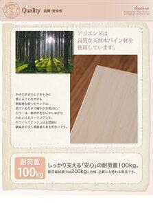 すのこベッドシングルウッドボックス:ハイ【フレームのみ】フレームカラー:ホワイトウオッシュショート丈高さ調節すのこベッド天然木パイン材コンセント・収納付Arainneアリエンヌ【】