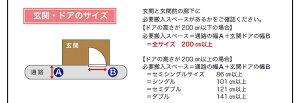 【単品】足置き(オットマン)ネイビー北欧木肘ソファ【Marr】マールオットマン