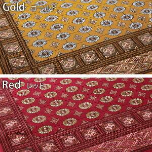 ベルギー製ウィルトン織ラグ〔ブルージュ〕230x160cm