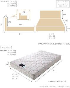ライト・棚付きベッド〔グラディス〕収納なしセミダブルデュラテクノスプリングマットレスセット