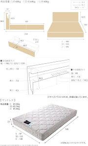 ライト・棚付きベッド〔ジェラルド〕引出しタイプシングルデュラテクノスプリングマットレスセット