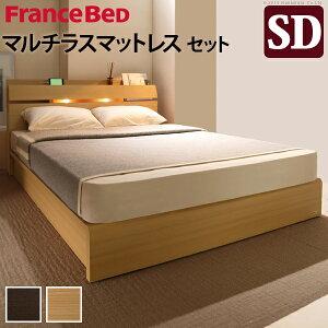 ライト・棚付きベッド〔ウォーレン〕ベッド下収納なしセミダブルマルチラススーパースプリングマットレスセット