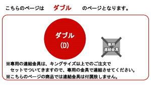 棚コンセント照明付フロアベッドダブル低反発ウレタン入りボンネルコイルスプリングマットレス付マット付BEDベットライト日本製ローD