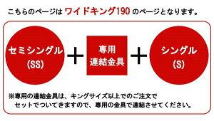 棚照明付ラインデザインベッドWK190(SS+S)二つ折りポケットコイルスプリングマットレス付