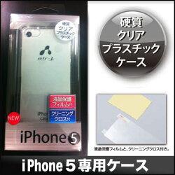 iPhone5専用エアージェイケースクリアハードケース【AC-P5-HCL】iPhone5