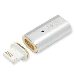 【あす楽】HKWテクノロジー iPhone ライトニングケーブル用マグネット式充電器アダプターセット HKW-LMAGS0  (ホワイト、メタルシルバー、メタルゴールド、メタルピンク)