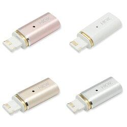 【送料無料】HKWテクノロジーLightningケーブル用マグネット式充電アダプターセットHKW-LMAGS01ホワイト/シルバー/ゴールド/ピンクiPhoneiPadiPod