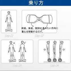 【送料無料】Chic-RobotJAPANチックスマートC1チックロボットジャパンジャイロボードホバーボードセグウェイ