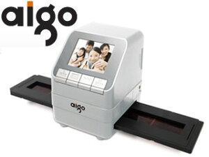 思い出の写真(フィルム)をデジタル化!【送料無料】aigo/アイゴ 【FS-901】 フィルムスキャナ...