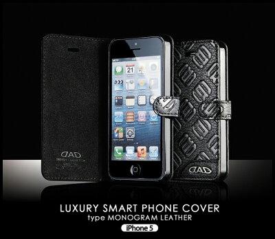 ギャルソン ラグジュアリースマートフォンカバー モノグラムレザー iPhone5用 ブラック/ホワイト/ピンク