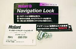 【日本正規品】McGard ナビゲーションロック MCG-76054 M5タッピング マックガード ナビロック