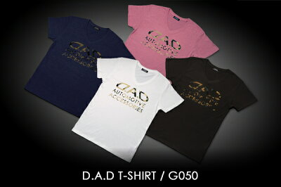 【あす楽】GARSON D.A.D Tシャツ G50 G050 カモフラロゴ ダークグレー/ホワイト/ピンク/ネイビー S/M/L ギャルソン DAD