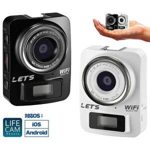 【あす楽】【送料無料】レッツ・コーポレーション 4K&フルHD 超ミニカメラ L-MC4K BK ブラック 800万画素 Wi-Fi対応 4Kタイムラプス撮影