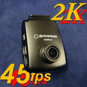 【あす楽】【送料無料】Driveman1080sα フルセット エンドレス常時録画式ハイビジョンドライブレコーダー アサヒリサーチ株式会社 ドライブマン 1080SA