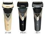 【あす楽】【送料無料】Vegetable 充電式 電気シェーバー GD-ST306 ゴールド/ブラック/グレー 水洗い 3枚刃 ベジタブル メンズシェーバー 髭剃り ヒゲ剃り