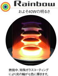 【送料無料】TOYOTOMI対流型石油ストーブRB-25F(W)ホワイト【コンクリート9畳/木造7畳】Rainbow日本製トヨトミ