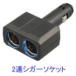 【送料無料】セルスターGPSレーダー探知機AR-G800A3.7インチ液晶一体型CELLSTARASSURA【RCP】