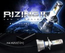【あす楽】【送料無料】スフィアLEDヘッドライトライジング2SRH4A060H4Hi/Lo切替6000K12V車専用日本製3年保証SPHERELIGHTスフィアライトRIZINGLEDヘッドランプ