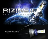 【あす楽】【送料無料】スフィアLEDヘッドライト ライジング2 SRH11045 H8/H9/H11/H16 4500K 12V/24V対応 日本製 3年保証 SPHERELIGHT スフィアライト RIZING LEDヘッドランプ