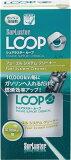 【あす楽】シュアラスター LP-11 LOOP フューエルシステムクリーナー ループ ガソリン添加剤 SurLuster