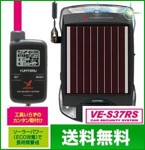 ユピテル(YUPITERU) VE-S37RS タイヤホイール盗難対策 通報機能付き カーセ...