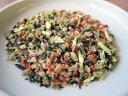【犬猫手作り食のトッピング】乾燥野菜チップ(ミックス)100g 05P05Oct11 無添加 国産