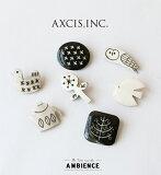 【最大3000円クーポン配布中】AXCIS アクシスBROOCH ブローチメール便対応