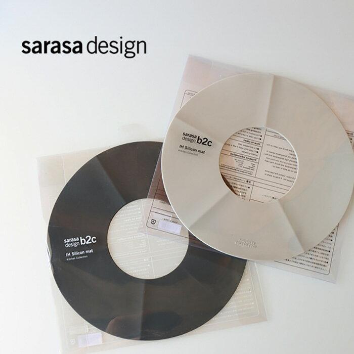 【最大3000円OFFクーポン配布中】sarasa design サラサデザインIHシリコンマットメール便発送