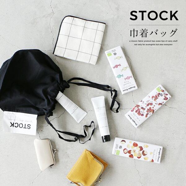 ambSTOCK巾着バッグメール便シンプルブラック