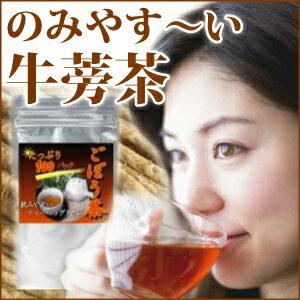 【送料無料】【国産】ごぼう茶 ティーバッグ100袋入 エイジングに ダイエットに♪飲みやすい...