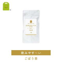ごぼう茶 ・健康茶・牛蒡茶・ゴボウ茶・ごぼうちゃ・ダイエットティ・ダイエット茶・ティーバッ...