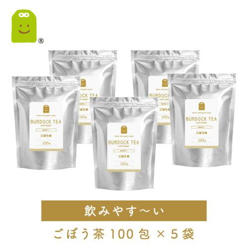 ごぼう茶 (120P×5袋) ティーバッグ 飲みやすい 牛蒡茶 ティーパック 大容...