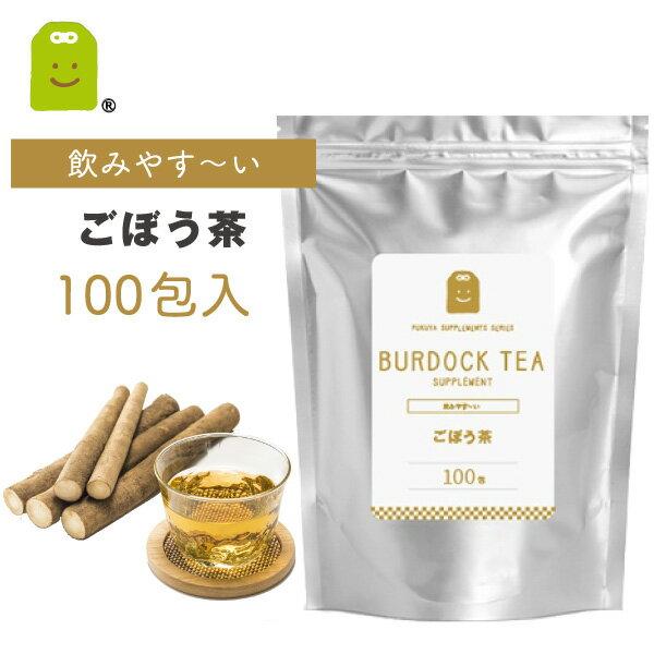 ふくや『飲みやすいごぼう茶・ティーバック』