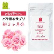 ローズサプリ サプリメント オーデコロン supplement ポイント