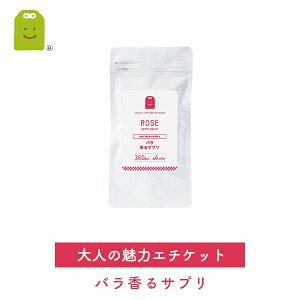 ローズサプリ サプリメント ローズサプリメント supplement ポイント マラソン