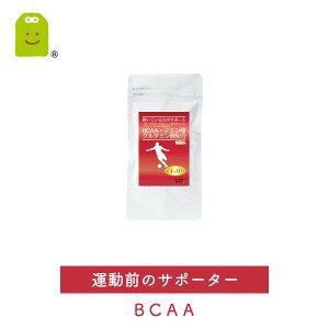 サプリメント ドリンク アミノ酸 グルタミン酸 スポーツ supplement ダイエット ポイント マラソン