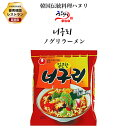 ノグリラーメン 韓国料理 韓国麺 韓国インスタントラーメン