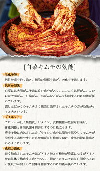ハヌリの白菜キムチ(1kg)/韓国料理/キムチ/「ハヌリ」