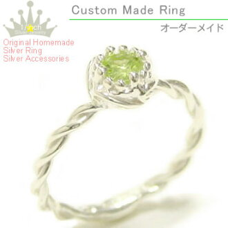 フラワーティアラスパイラルシルバー rings - Peridot - Ruby marguerite natural stones, sterling silver, pinky ring, small, oversized, size, order and maid and rings, stones, ladies and August's birthstone and flower motif 10P18Oct13fs3gm