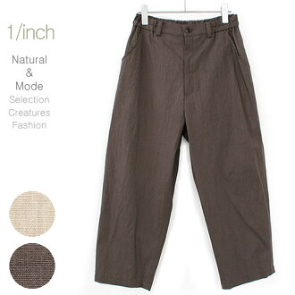 (Made in Japan) cute cute コットンリネンストレッチ natural relax relaxed shorts loose big size adult natural clothing women's clothing women's outlet mode translation and simple (forest girl clothes) 10P28oct13fs3gm