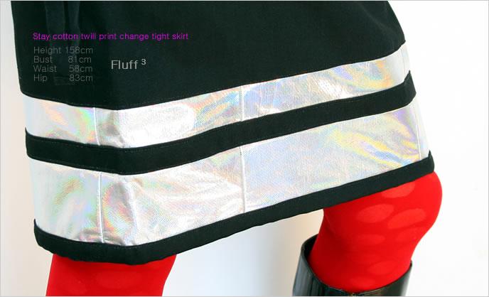 (日本製)【Fluff3】コットンツイルキラキラ箔プリント切り替えタイトスカート-(シンプルシック タイトスカート カジュアル レディース グラジファッション セレブファッション かっこいい系)532P15May16