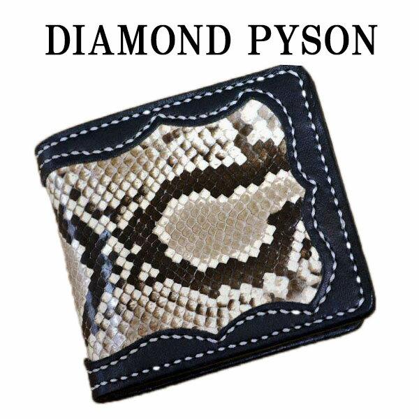 ダイヤモンドパイソン 財布/ダイヤモンドパイソン 二つ折り財布/ハーフウォレット/ダイヤモンドパイソン ビルフォード/蛇革 財布/蛇革 二つ折り財布【ダイヤモンドパイソン 財布 二つ折り財布 ハーフウォレット ビルフォード】