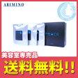 アリミノ ピース フリーズキープワックス ブラック 80g 詰め替え用3個セット 【送料無料】!!