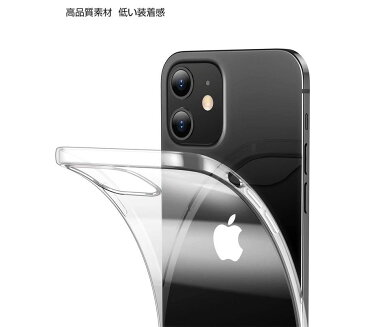 iPhone12mini iPhone12 iPhone12 Pro iPhone12 Pro Max スマホケース iPhoneケース 透明ケース ワイヤレス充電対応