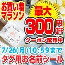 【お買い物マラソン最大300円OFFクーポン】ノンアイロン