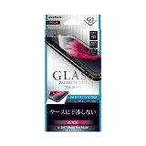 iPhone X ガラスフィルム 液晶保護フィルム GLASS PREMIUM FILM フルガラス 高光沢 G2 0.33mm アイフォンx