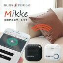 紛失防止タグ スマホで探す Bluetooth4.0 「Mikke」 (みっけ) スマートフォン i