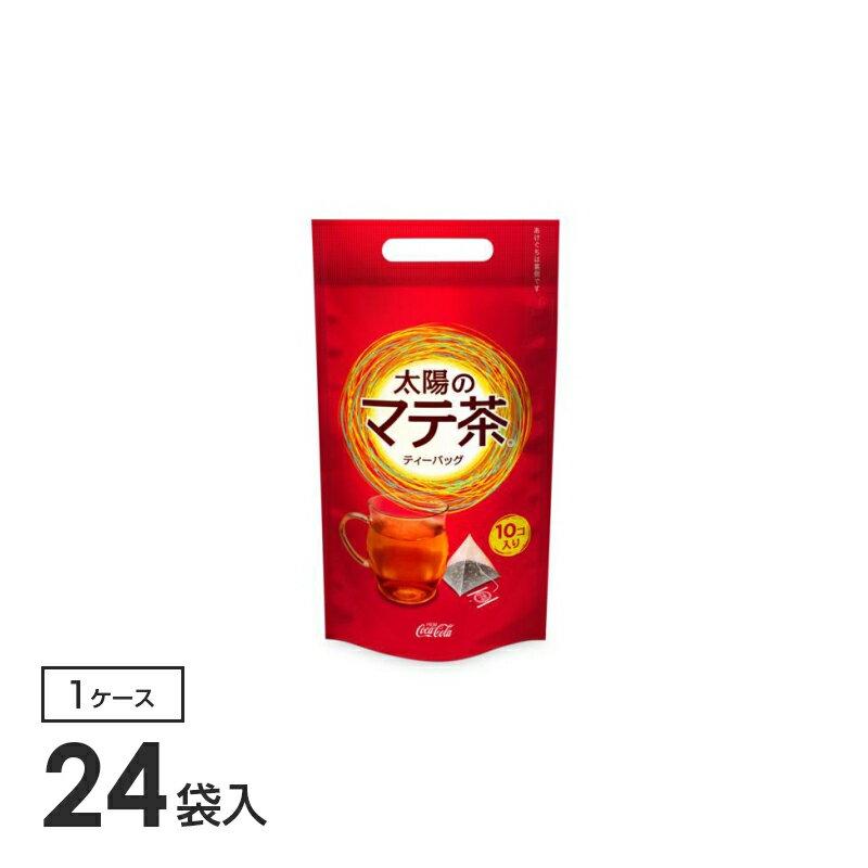 茶葉・ティーバッグ, 中国茶  2.3g(10) 241