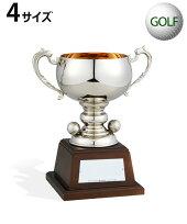 【即日発送12時まで】ゴルフ優勝カップ【YNO-02168Aサイズ】高さ:33.5cm口径:15.0cmMSH93